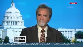 ما وراء الخبر- بأي لغة سيتفاهم ترامب والعالم العربي؟