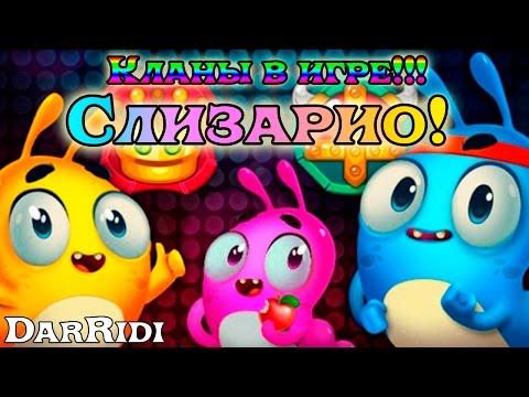 Игры онлайн - Гладиаторы, игры бесплатно, бесплатные игры