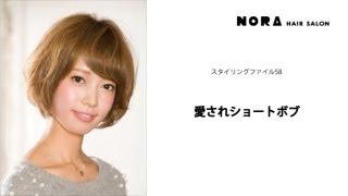 http://www.nora-style.com/nora/hair/araki/post_212.html 表参道NORA ...