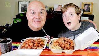 Sesame Chicken Mukbang | The Barkers