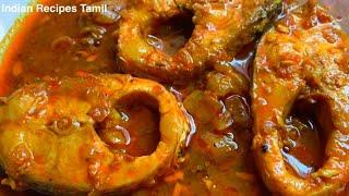 FISH GRAVY | Meen Kulambu in Tamil | Fish Curry in tamil