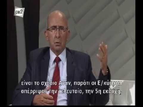 Cemal Ozyigit interview at Βiz-Eμείς about Cyprus Problem