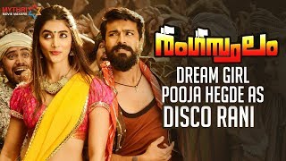 Dream Girl Pooja Hegde As Disco Rani | Rangasthalam Malayalam Trailer | Ram Charan | Samantha | MMM