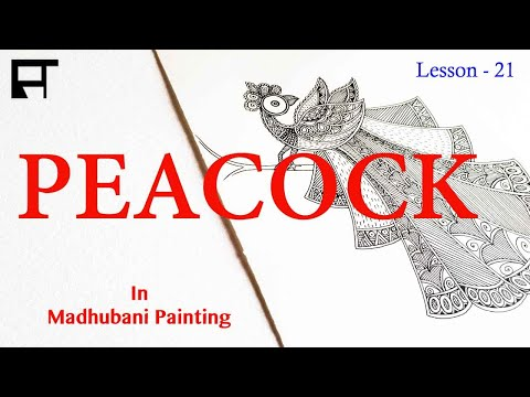 Madhubani Painting Tutorial (How to Draw PEACOCK) LESSON – 21