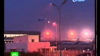 Смотреть видео Новости дня 2013 - Санкт Петербург  В розыск объявлены лазерные хулиганы онлайн