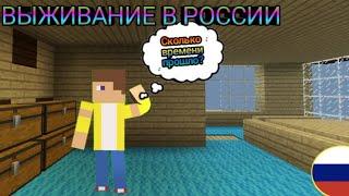 ПОЧЕМУ НЕ БЫЛО ВЫЖИВАНИЕ В РОССИИ ТАК ДОЛГОВЫЖИВАНИЕ В РОССИИ.14