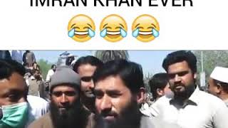 The Best Introduction of Imran Khan