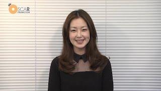 笛木優子から新年のご挨拶です。 2015年も笛木優子をよろしくお願い致し...