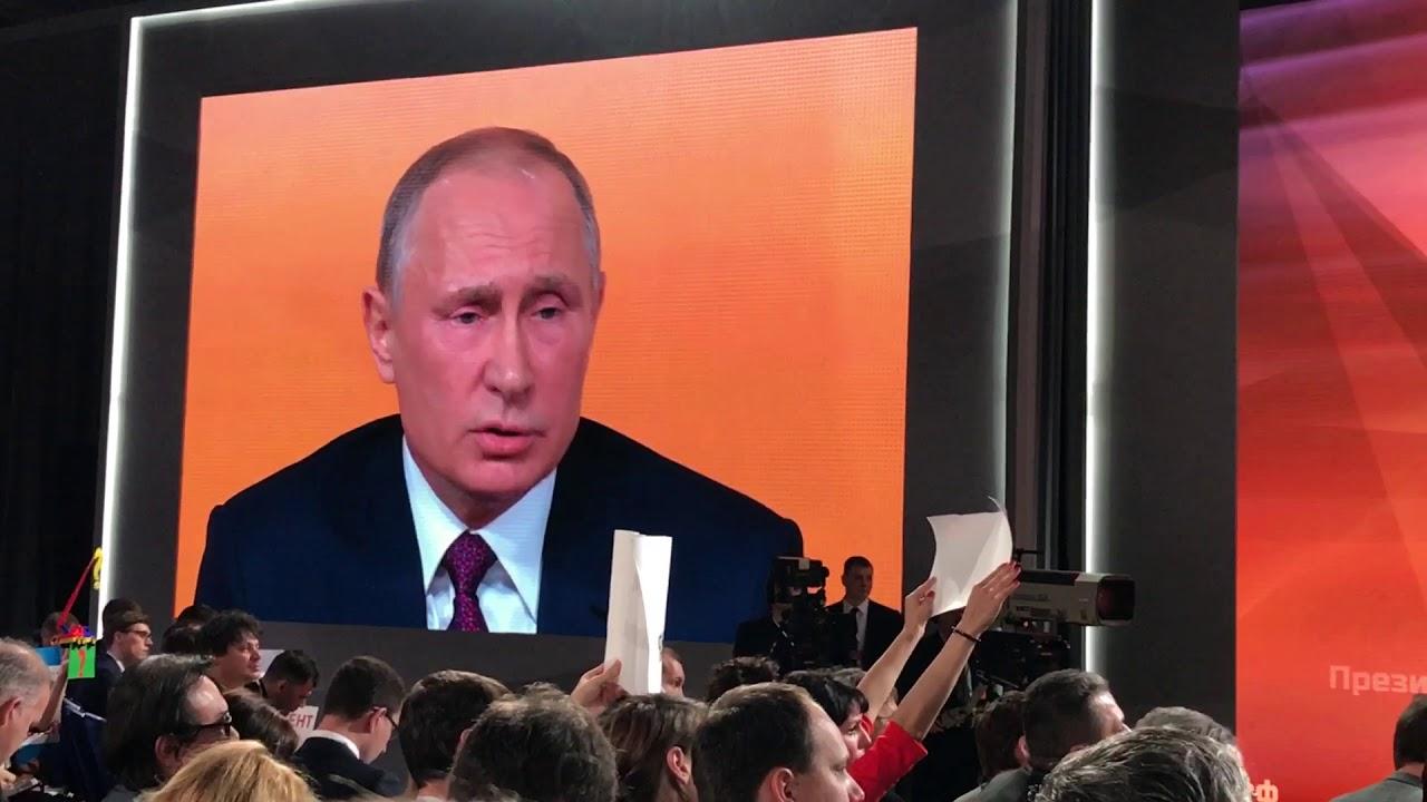 Видео пресс конференция путина в париже
