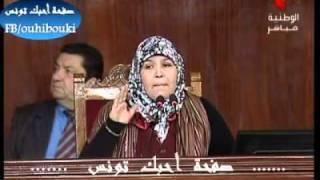 vuclip رئيسة المجلس التونسي بالنيابة ترفع الجلسة للصلاة.mp4
