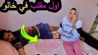 جبس مصر عمل حمام علي نفسو وهو نايم