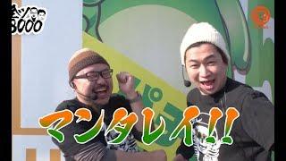全ツ8000#12【ミリオンゴッド-神々の凱旋-】髭原人&電飾鼻男[でちゃう!]