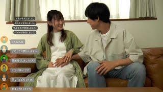 生駒里奈、お腹の中に新たな命が宿る!? 幸せな新婚生活を送るも怪奇現象に巻き込まれていく 映像イベント「ROOOM」ティザー映像