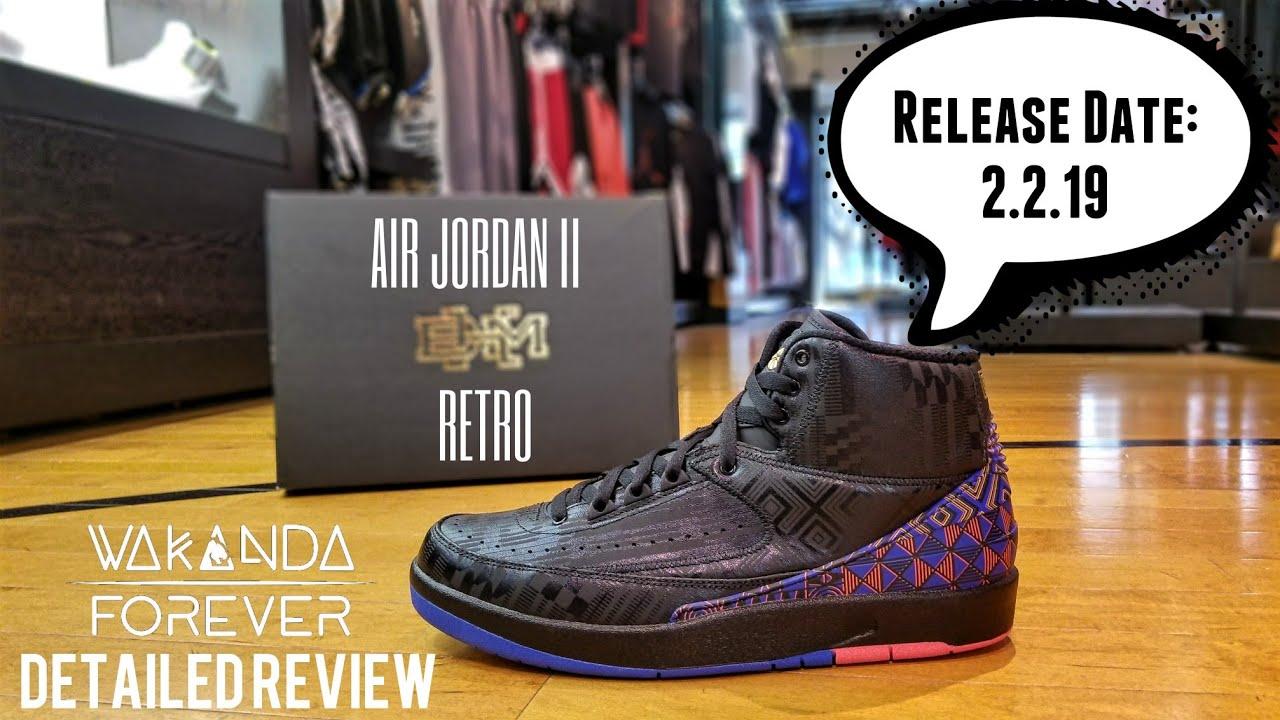 2019 AIR JORDAN II RETRO \