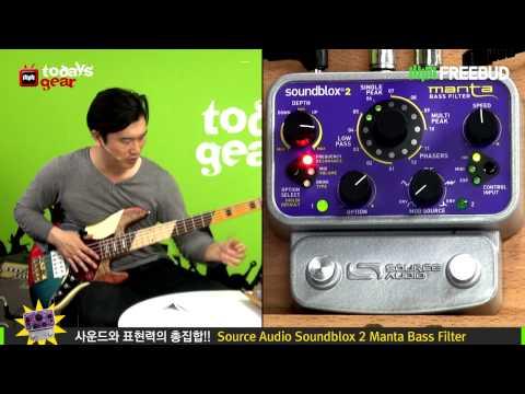Todaysgear Source Audio Soundblox 2 Manta Bass Filter & Hot Hand