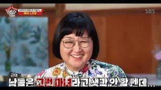 '집사부일체' 하정우가 강추한 사부→브랜딩 전략가 '노희영' [Oh!쎈리뷰]