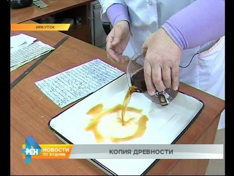 Читать онлайн Шкенев Сергей Николаевич Джонни Оклахома