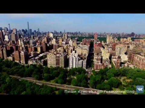 Что надо знать о Нью Йорке