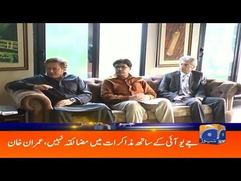 Geo Headlines 07 PM | JUI Ke Sath Muzakaraat Main Muzaiqa Nahin - PM Imran | | 16th October