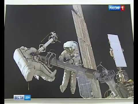 Космонавт, тренажер для которого улучшали в Новочеркасске, выйдет в космос
