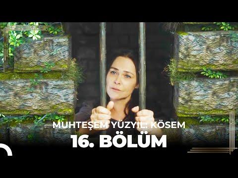 кесем султан 16серия на русском языке