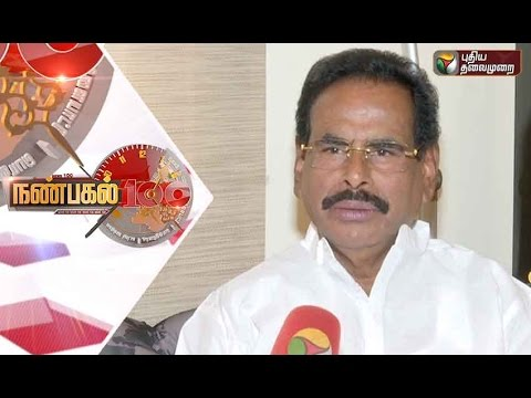 Nanpagal 100 NEWS | 17/05/2017 | Puthiya Thalaimurai TV
