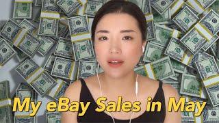 호주 이베이 셀러 5월 수입 공개! 집에서 돈벌기