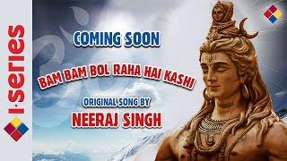 Bam Bam Bol Raha Hain Kashi   Original Song By Neeraj Singh   Shiv Bhakti Geet   Shiva Bhajan