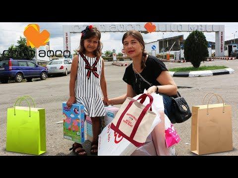 ემილია დედიკოსთან ერთად მიდის საზაფხულო შოპინგზე ლილო მოლში 🛍️