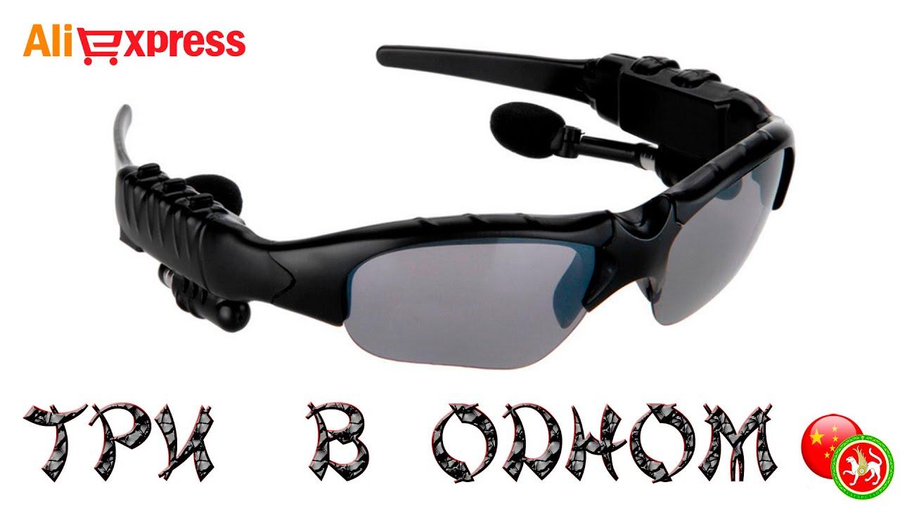 Лучшие цены на очки для рыбалки ➡ бесплатная доставка по украине и киеву ☎ (044) 303-98-98.