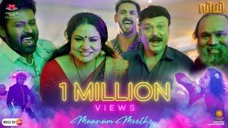 Maradu 357 Movie | Party Song - Maanam Meethe | 4 Musics | Kannan Thamarakkulam