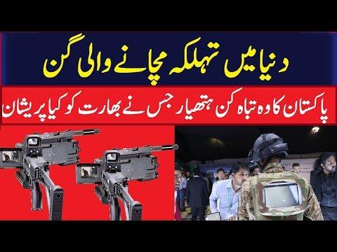 The Pride of Pakistan How POF eye works  POF EYE GUN
