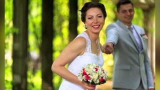 Свадебные фото (слайд шоу). Ирина и Сергей.