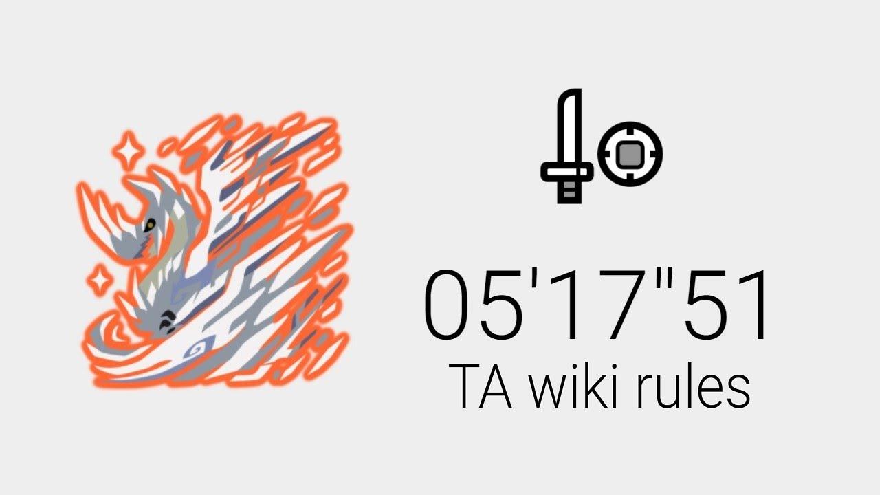 "【MHW:I PC】歴戦王イヴェルカーナ 片手剣 05'17""51 TA wiki rules|Arch Tempered Velkhana SnS"