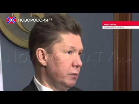 Государственное учреждение - Ростовское региональное отделение