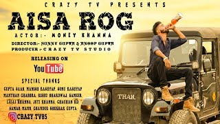 Aisa Rog | Laji Surapuria Ft. Js Randhawa | A Video By Crazy Tv