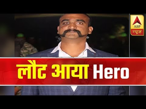 Know The Latest Update About IAF Hero Abhinandan | ABP News