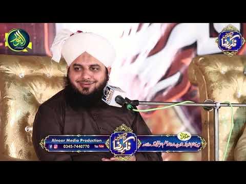 Peer Ajmal Raza Qadri Bayan 2019 Islah E Muashra Fikar E Raza Conference