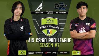 AIS CS:GO Pro League Season#7 R.3 Astro vs. 2Be.Continue MAP2 INFERNO