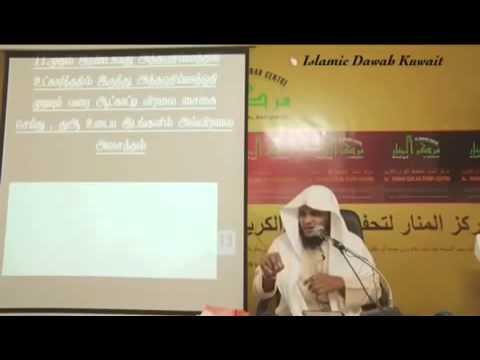 Issue Regarding fingering in Athahiyath (Tamil)