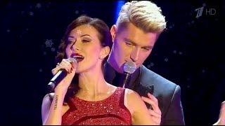 Алексей Воробьев и Мария Вебер — «Любовь твоя я»  Главный новогодний концерт