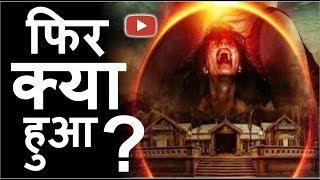 Horror Film Ke Set Par Heroine Ko Dikha Bhoot   The House Next Door