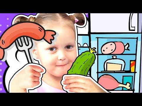 Амелька НА ДИЕТЕ! Обычная еда или Вкусняшки? Кто стащил колбасу из холодильника?