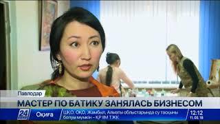 Павлодарская художница смогла превратить хобби в бизнес