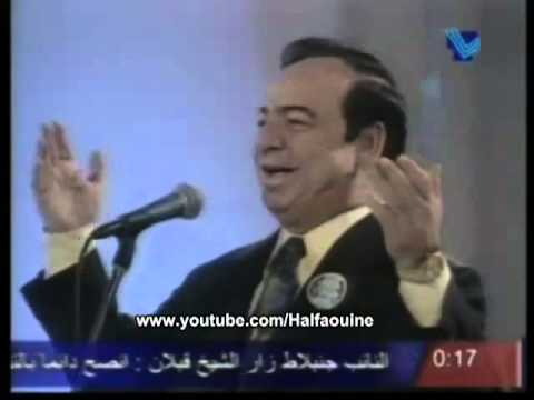 Sabah Fakhri - Ah ya helou صباح فخري - اه يا حلو