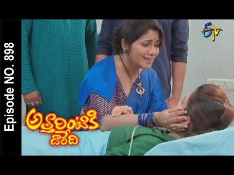 Attarintiki Daredi | 21st September 2017| Full Episode No 898 | ETV Telugu