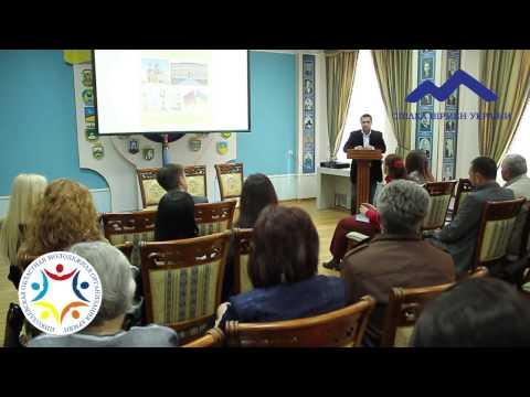 Лекция по истории армян в Украине (видеоотчет)