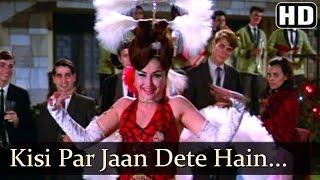 Kisi Per Jaan - Rajendra Kumar - Saira Banu - Jhuk Gaya Aasman - Item Songs - Asha Bhosle
