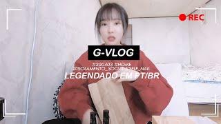 [PT-BR] G-LOG #26: GFRIEND (여자친구)