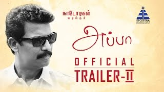 APPA | Official Trailer - II